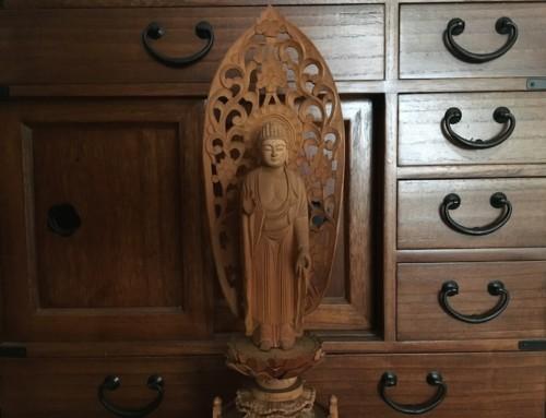 Bodhisattva's Vow